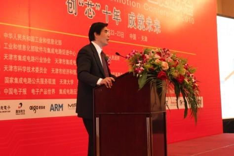 中国集成电路设计业发展面临的形式与机遇