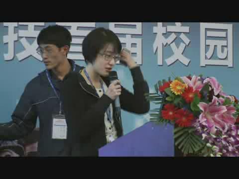 聯發科技校園軟件大賽——千機變