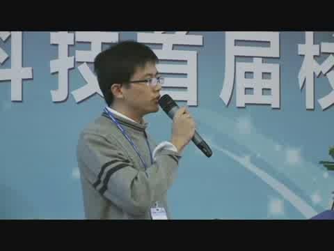 聯發科技校園軟件大賽——Inno
