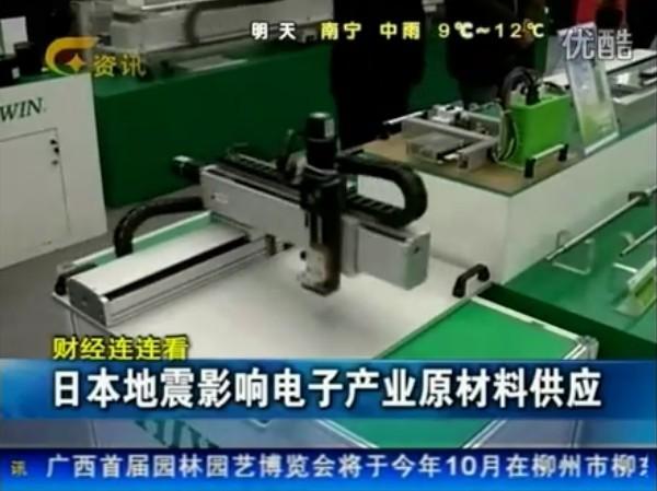 日本地震影响电子产业原材料供应
