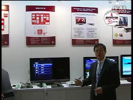 博通公司CCBN2011主要展品介绍