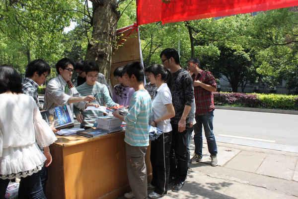 2011年EEPW高校电子技术论坛—中南大学