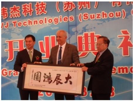 VJ Electronix扩展中国机构