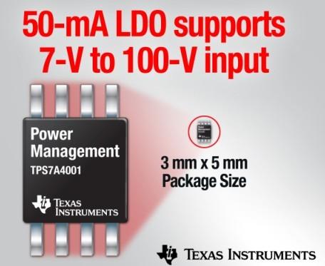 TI推出支持宽泛输入与高电压保护功能的降压稳压器