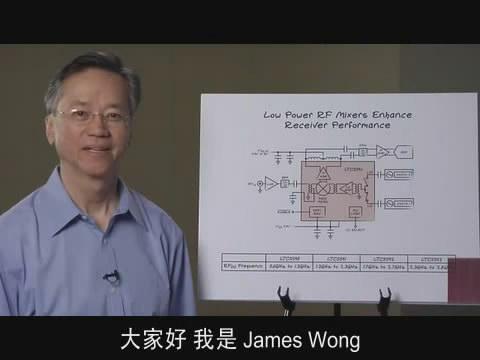 低功率 RF 混频器增强了接收器性能