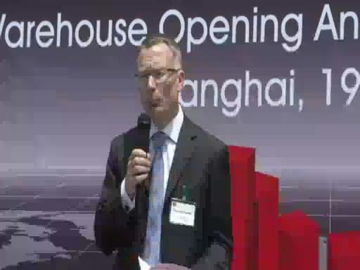 RS上海新扩建分拨中心 巩固在华领先地位