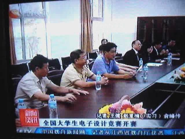中国教育台-NEC电子杯NUEDC竞赛开赛仪式视频报道