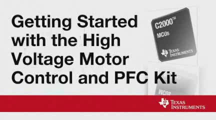 开始使用高电压电机控制入门 + PFC包