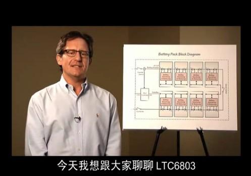 面向高电压应用的多节电池组监视器 IC
