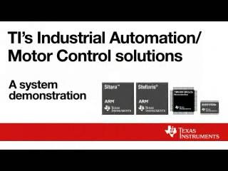 TI的电机控制工业自动化系统解决方案