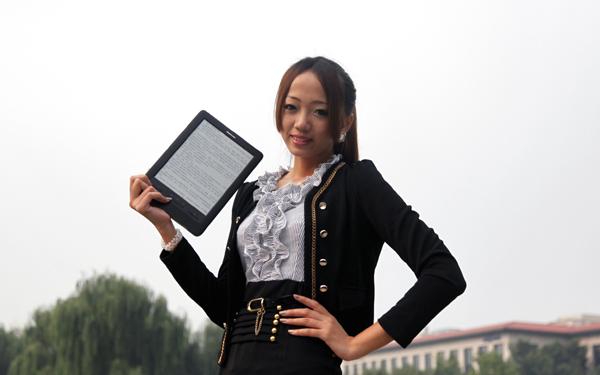 汉王9.7英寸大屏电纸书E920正式上市