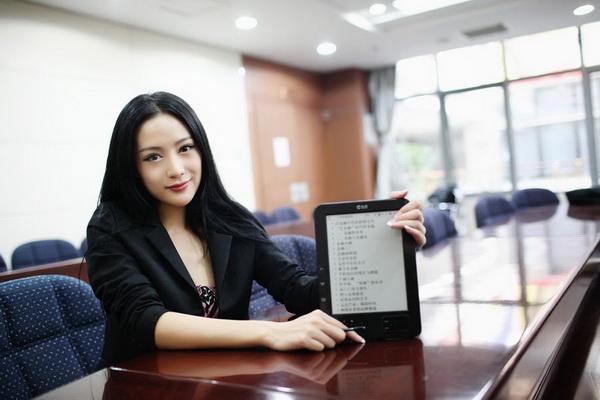 汉王电纸书N800 扫描版PDF阅读更自如