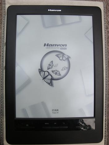 汉王E920为您开启低碳阅读之门