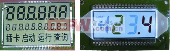基于Actel FPGA的笔段式LCD驱动设计