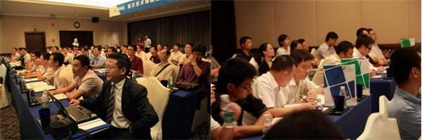 新汉技术领航巡回研讨会首站告捷