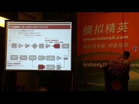 Intersil公司2010年路演武汉站讲座6--无线基础设施应用解决方案