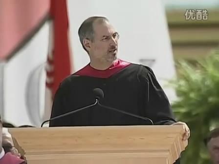 苹果公司CEO乔布斯在斯坦福大学的演讲中文字幕