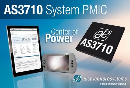 奥地利新增电源管理芯片系列AS3710/11