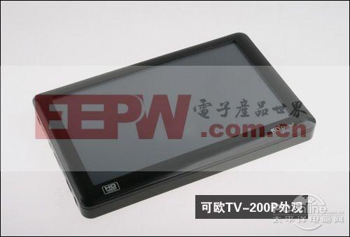 全球唯一Flash方案 可欧TV-200P网友拆机