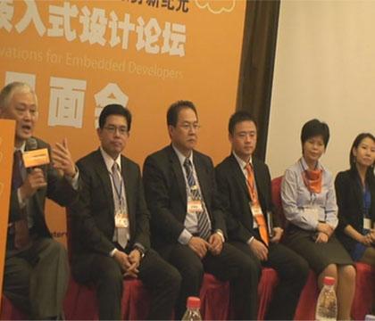 2011研華嵌入式設計論壇——北京站 媒體提問