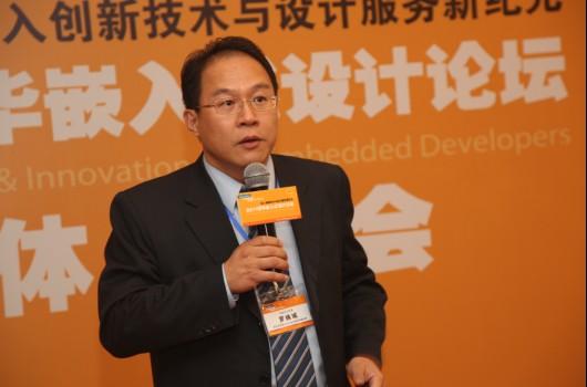 研華中國嵌入式市場策略及業務方向