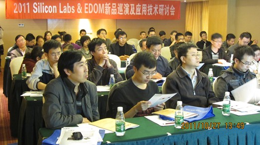 Silicon Labs和益登2011年六城市新品巡演收官