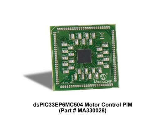 Microchip全新DSC和MCU为成本敏感设计