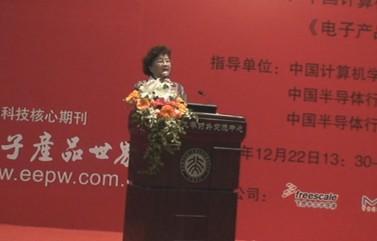 中国集成电路设计业的市场状况和发展机遇