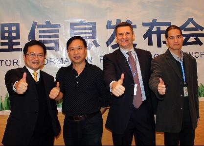 ZLG成为Energy Micro中国地区合作伙伴