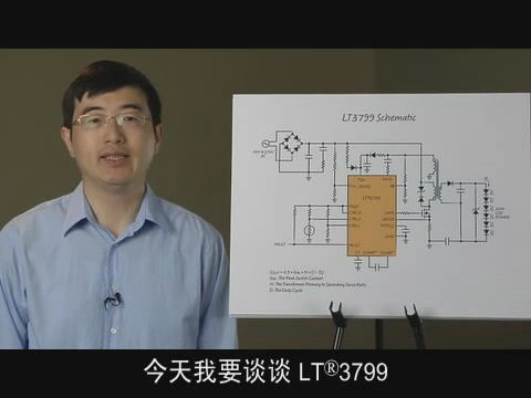 具备有源 PFC 功能的离线隔离型反激式 LED 控制器