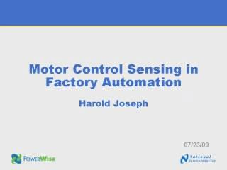 電機控制傳感技術在工廠自動化中得應用
