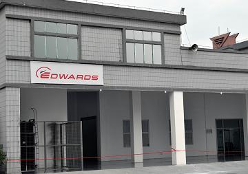 Edwards擴大中國華南地區機構