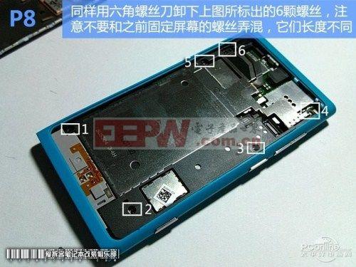 诺基亚lumia800手机全方位拆解图文攻略