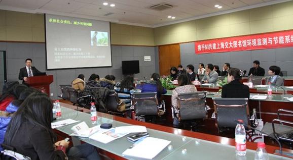 NI携手上海交大构建环境监测与节能系统