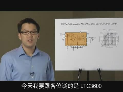 具可编程基准的同步降压型稳压器