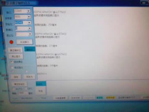"""""""奋斗STM32""""的超声波测距串口显示视频"""