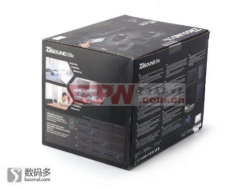 Creative 创新 ZiiSound DSx 5.8G无线低音音箱拆解