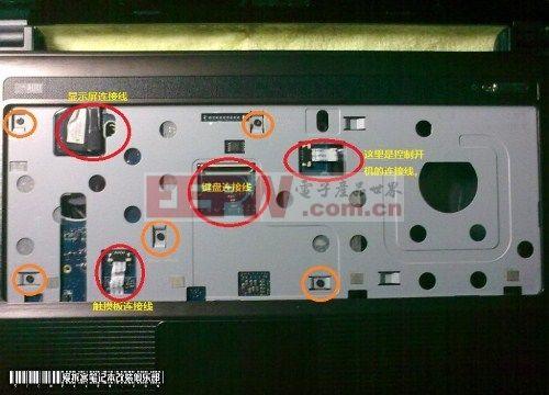 网友分享高清拆机图,华硕k43t升级a8-3510mx