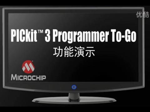 Microchip PICkit 3 Programmer To-Go功能演示