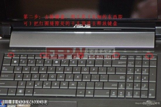 华硕n53笔记本电脑拆机过程图文说明
