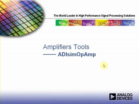 放大器工具 - ADISim OpAmp
