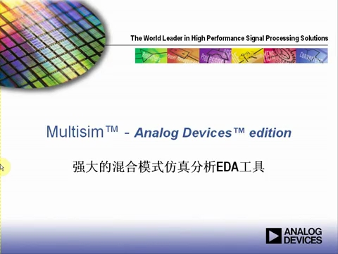 Multisim- Analog Devices Edition