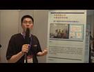 中南民族大学:基于虚拟环绕声的音频处理器设计