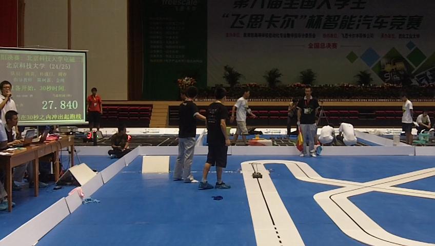 第六届飞思卡尔智能车竞赛电磁组(北京科技大学)