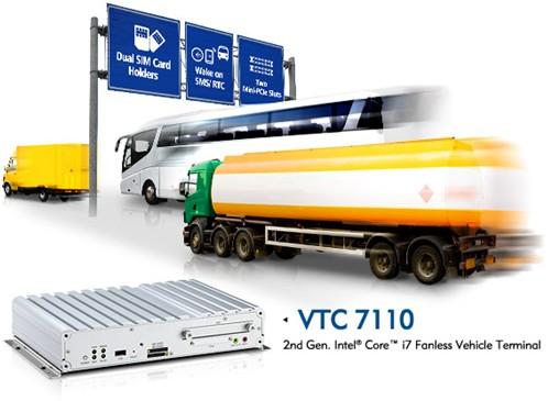 新汉推出车载终端VTC 7110系列