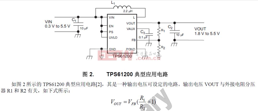 TPS61200 典型应用电路