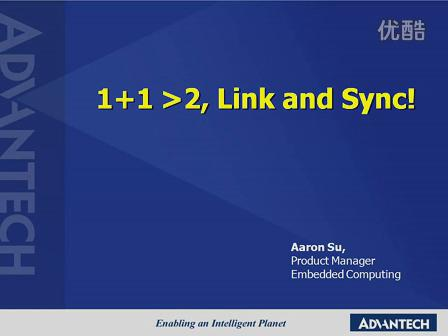 1 加 1- 2, Link and Sync 的智慧平台系統