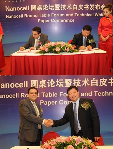 中国移动与Mindspeed合作研究Nanocell签署合作备忘录