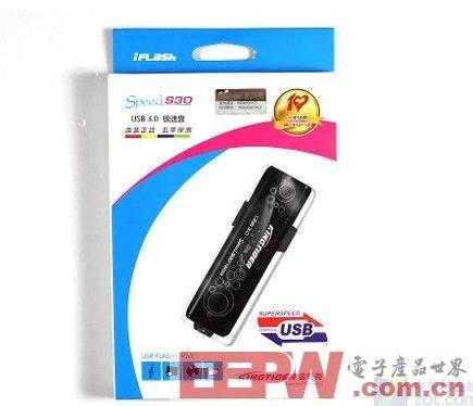 金泰克KT-S30系列USB3.0优盘拆解