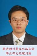 8位MCU仍是中国主力